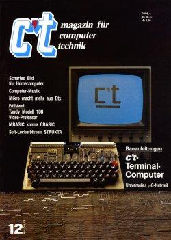 ct8312.jpg