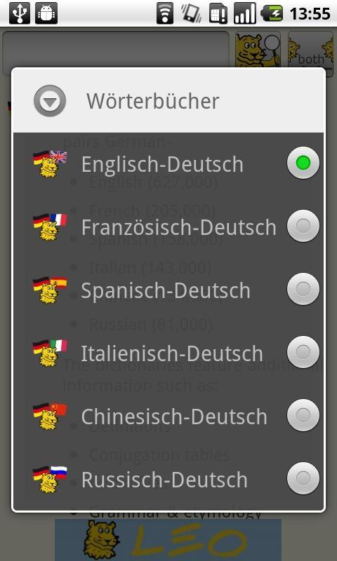 Werden Leo übersetzung Im Italienisch Deutsch Wörterbuch
