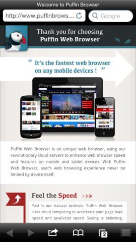 aktueller browser für android