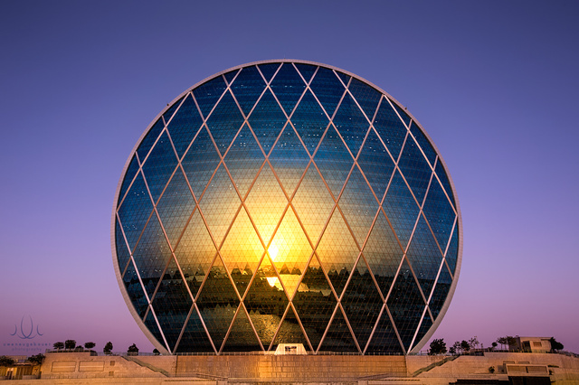 The Glowing Coin [Abu Dhabi, UAE]