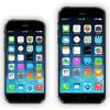 """Wie das """"iPhone 6"""" aussehen könnte"""