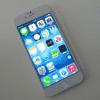 """""""iPhone 6""""-Klon bereits in China erhältlich"""