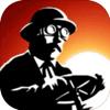 Jules-Verne-Spiel mit Steampunk-Elementen