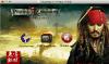 WireLurker zielt auch als Windows-Trojaner auf iOS-Geräte ab