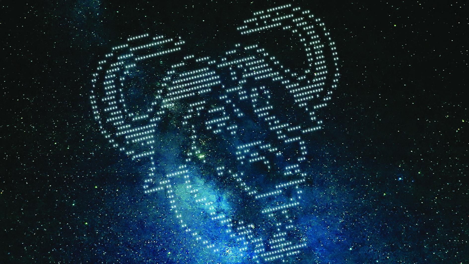 Gnu Updates F R Gcc Die C Bibliothek Und Die Binutils