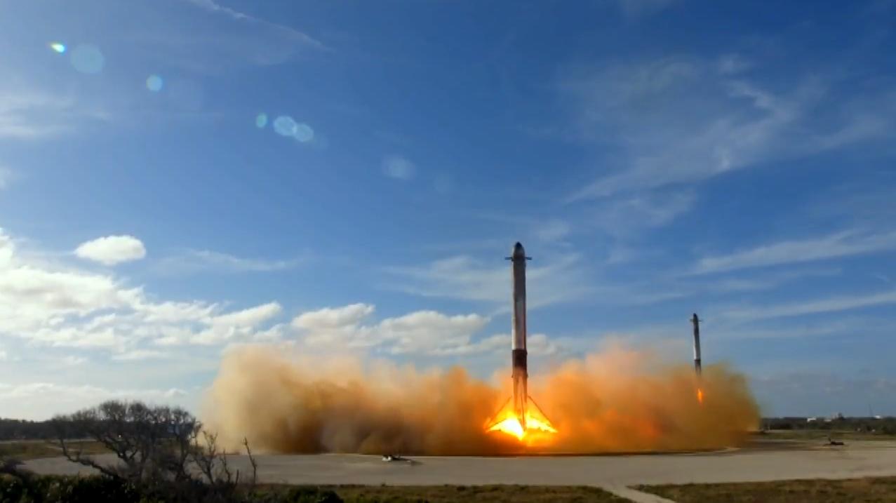 Space X Start